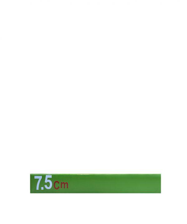 خرید سافت باکس 7.5 سانتی متری